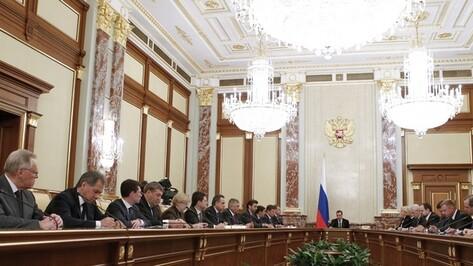 Алексей Гордеев выступил на заседании федерального правительства в Москве