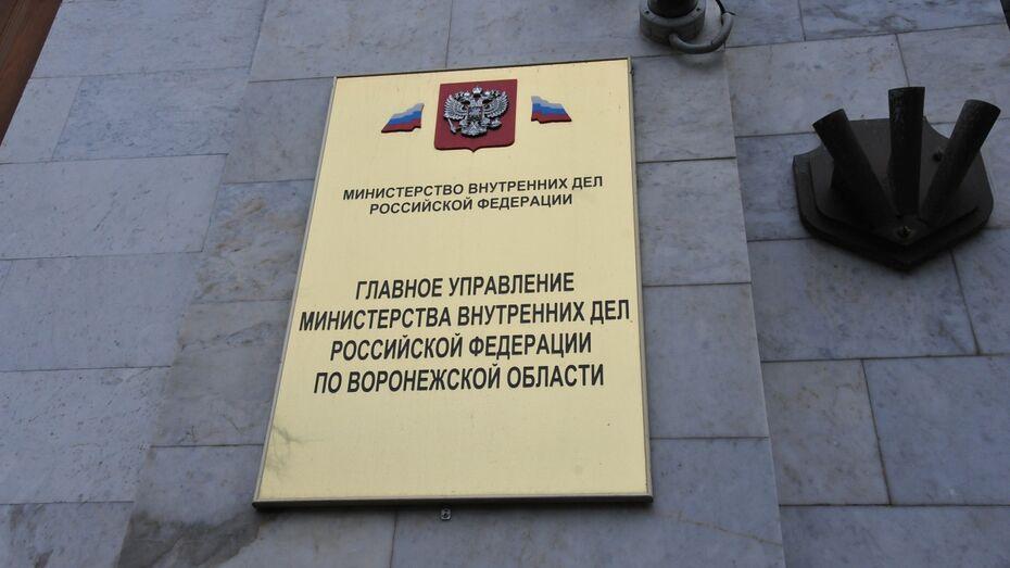 Под Воронежем 2 человека пострадали при взрыве во дворе частного дома
