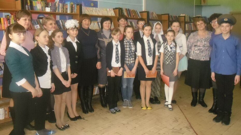 В Подгоренском районе прошел конкурс чтецов «Живая классика»