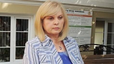 Элла Памфилова в Воронеже обвинила Украину в лукавстве
