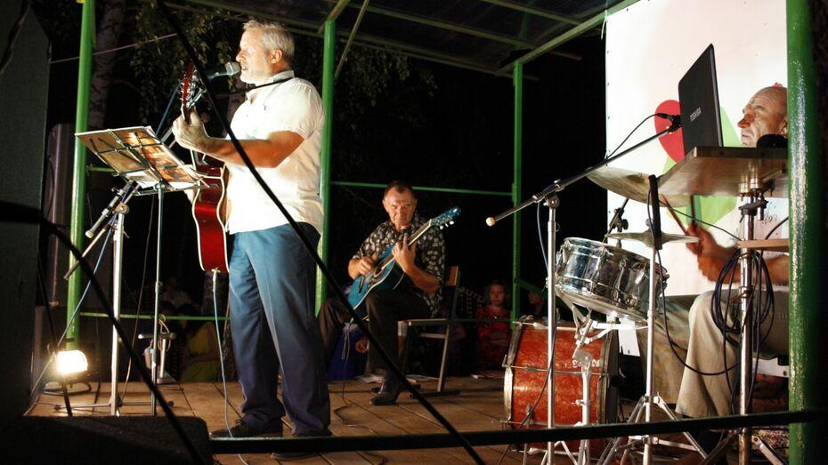 Барды из Аннинского района завоевали гран-при фестиваля авторской песни «Созвездие»