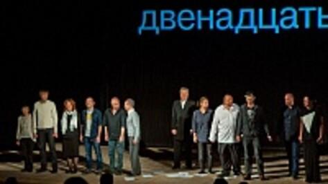 Столичный Политеатр показал на одной сцене молодых воронежских поэтов, Веру Полозкову и Вениамина Смехова