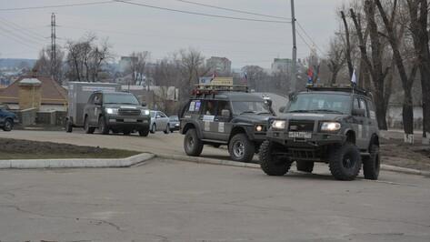 Через Россошь проехали участники всероссийского автопробега