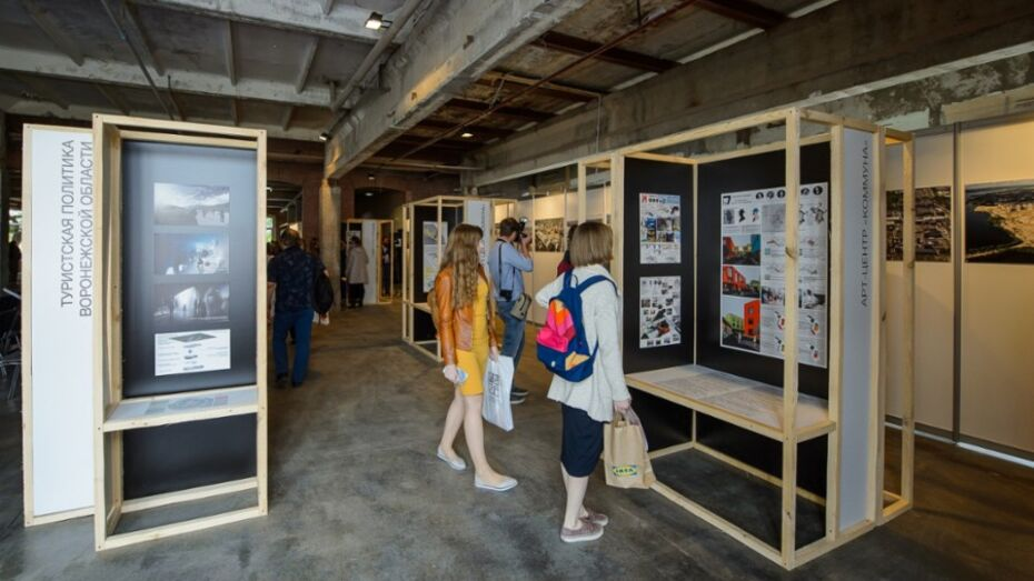 В Воронеже стартовал 10-й форум «Зодчество VRN»