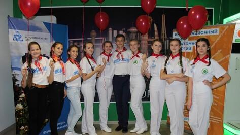 Команда из Терновки заняла 2 место во всероссийской игре корпорации «Росатом»