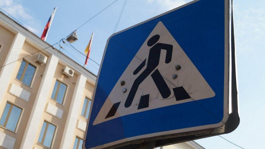 В Семилукском районе прокуратура выявила неразбериху с дорожными знаками