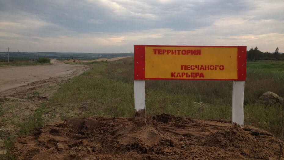 В песчаном карьере в Воронежской области мужчину насмерть придавило бульдозером