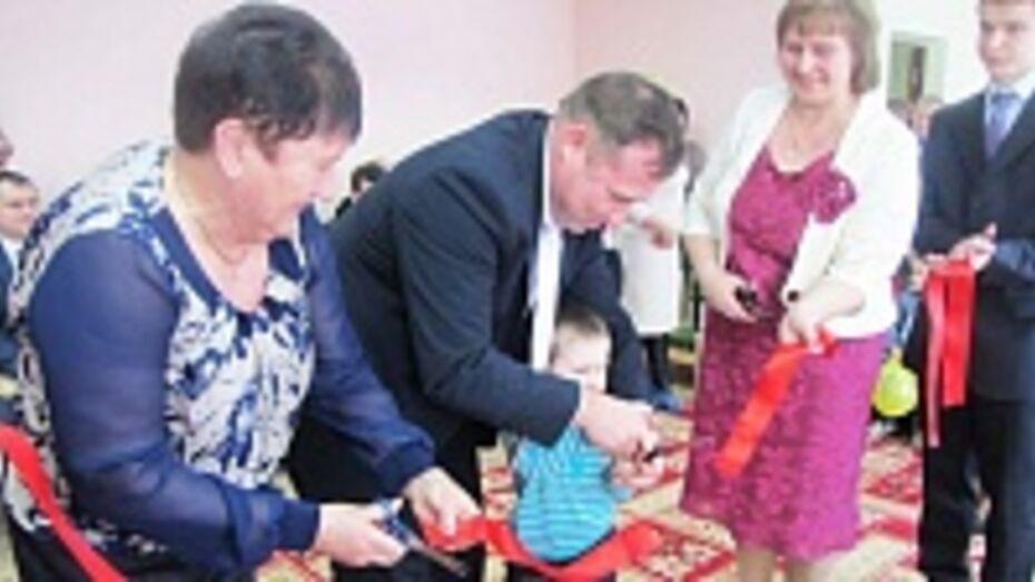 В Репьевском районе сегодня открылись  сразу пять детских садов