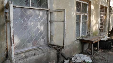 Бюджет Воронежа вырос из-за расселения аварийных домов и строительства соцобъектов