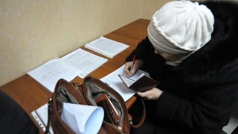 Правительство запретило госорганам требовать у россиян 85 видов справок