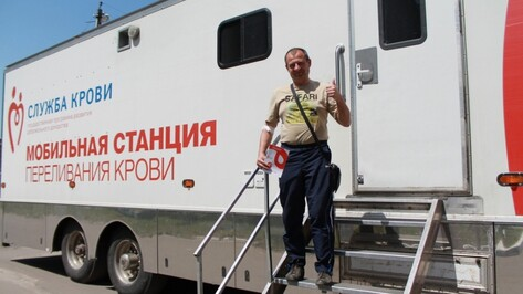 Воронежцам предложили стать донорами в мобильном пункте станции переливания крови