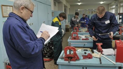 В Воронеже подведут итоги конкурса профмастерства «Золотые руки»