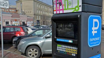 Воронежские платные парковки в период нерабочих дней станут бесплатными