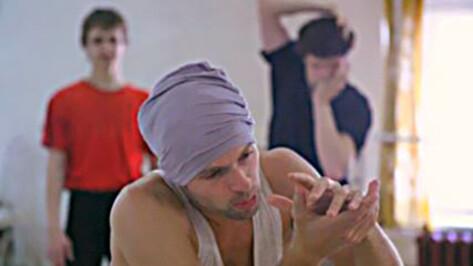 Московский хореограф ставит в Воронеже «философское раздумье о советском солдате и солдате-фашисте»