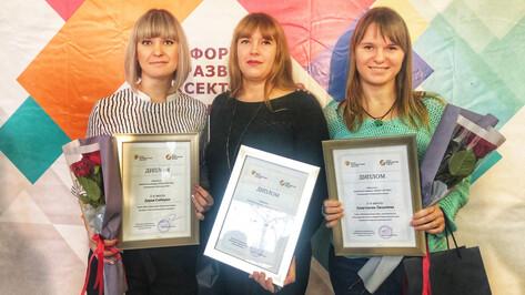 Журналисты РИА «Воронеж» победили в 2 номинациях конкурса «Видит око НКО»