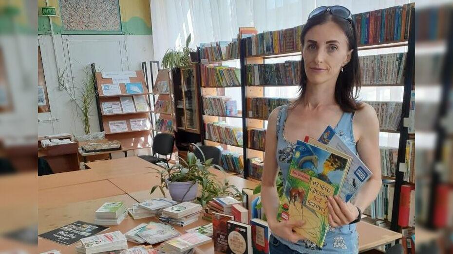 Подгоренской детской библиотеке подарили более 100 книг