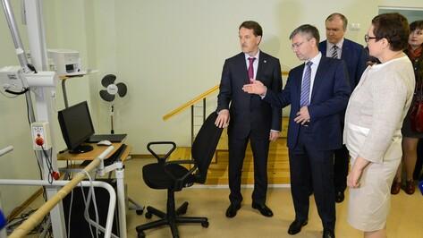 Воронежский «Парус надежды» обновит оборудование для реабилитации инвалидов