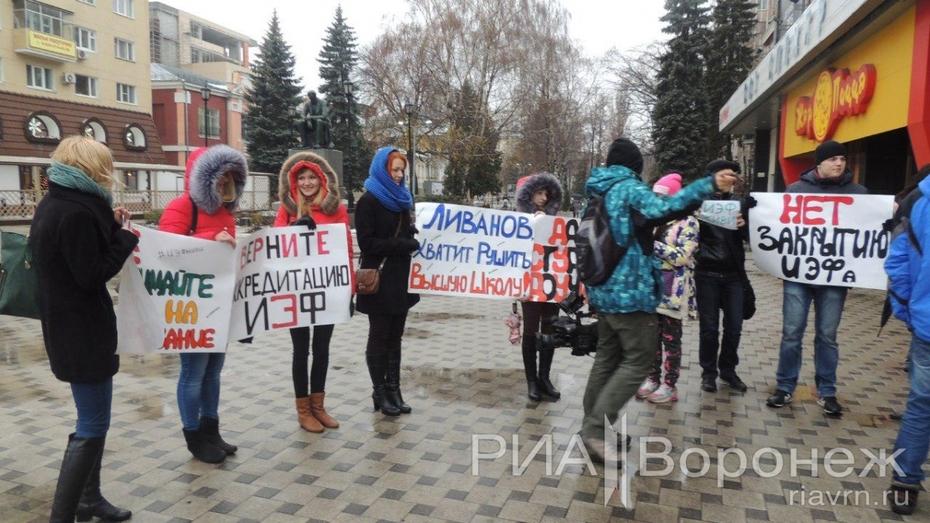 Облсуд снизил штраф воронежской студентке за появление на пикете в маске с черепом