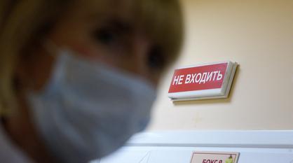 За сутки коронавирус обнаружили у 298 жителей Воронежской области