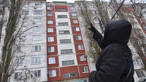 Воронежцев научат разбираться в услугах ЖКХ