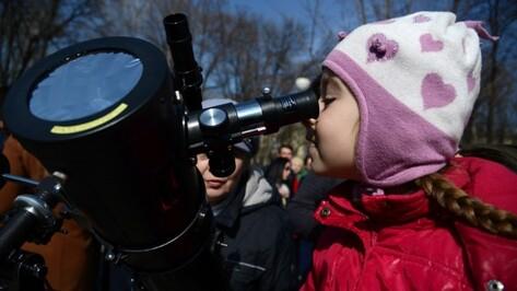 Воронежцы увидят в телескоп Луну и планеты в Международный день астрономии