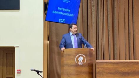 Бывший вице-губернатор Воронежской области возглавил федерацию российских легкоатлетов