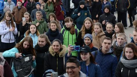 Митинг в честь присоединения Крыма собрал более 5 тыс воронежцев