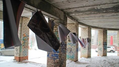 Воронежцы увидели заброшенный реактор и автомобиль в катакомбах на «Анти-галерее»