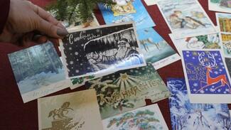 Жители Таловой узнают про историю новогодней открытки