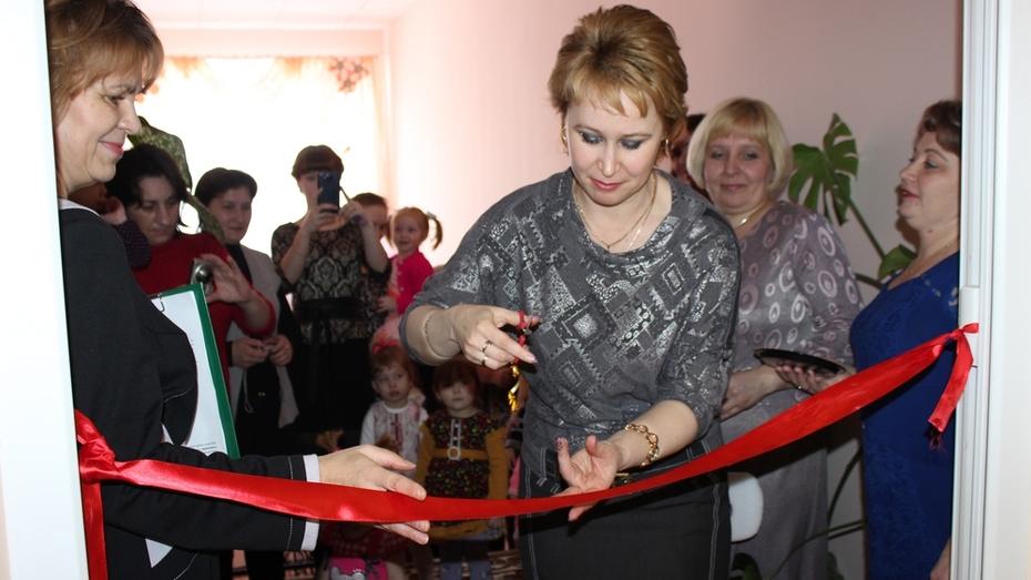 В терновском селе открыли дополнительную группу детского сада