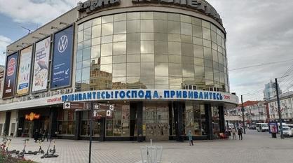 Кинотеатр в Воронеже призвал к вакцинации цитатой барона Мюнхгаузена