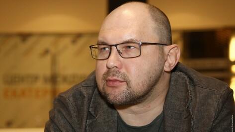 Автор «Географ глобус пропил» и еще 5 писателей. Кто выступит на Платоновфесте в Воронеже