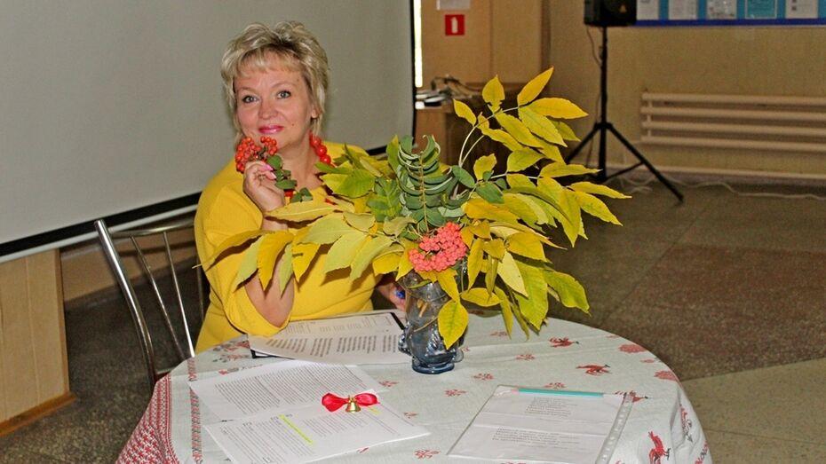 Таловский режиссер стала призером регионального творческого конкурса «Мой край»