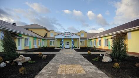 Под Воронежем открылся детский сад на 230 мест