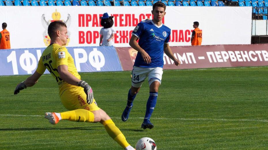 Футболист воронежского «Факела» попал в сборную 4-го тура ФНЛ