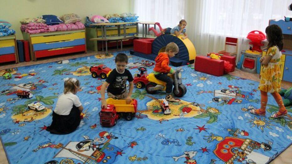 В верхнехавском селе открылся детский сад