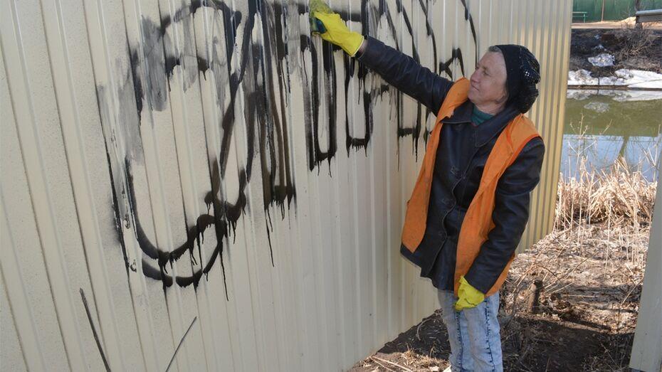 В Калаче вандалы расписали нецензурными словами забор городского сада