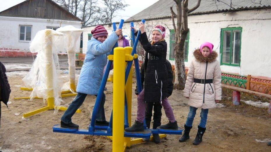 Ученики Верхнемамонской коррекционной школы-интерната получили новый спортивно-игровой комплекс