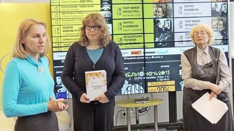 Преподаватели ВГУ проверили грамотность воронежских журналистов