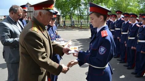 Верхнемамонские кадеты получили памятные медали от Министерства обороны