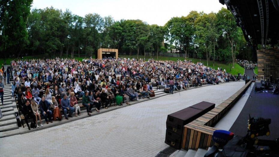 Воронежцев пригласили на бесплатный кинопоказ под открытым небом 18 июля