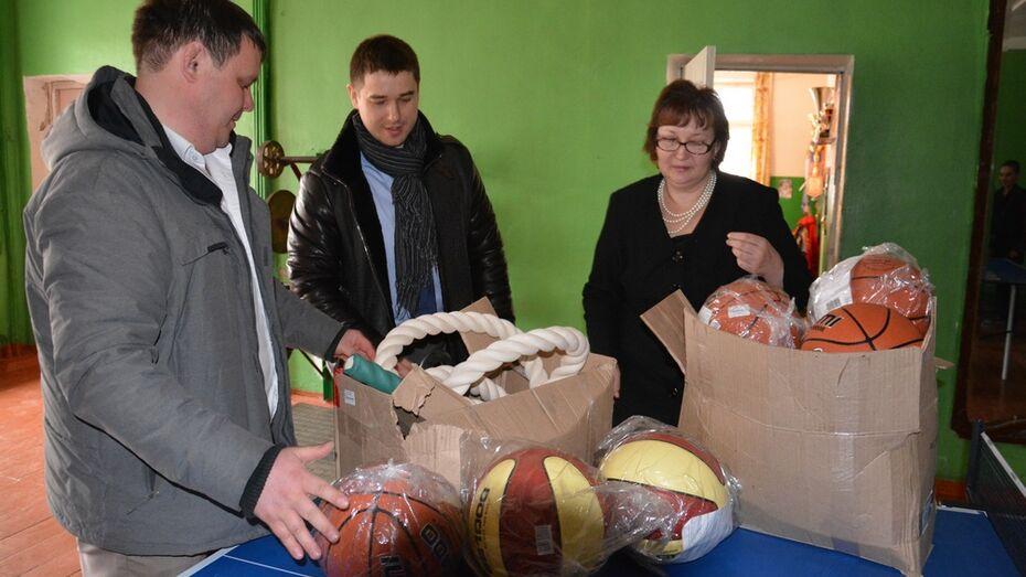 Поворинской первой городской школе бывшие выпускники подарили спортинвентарь