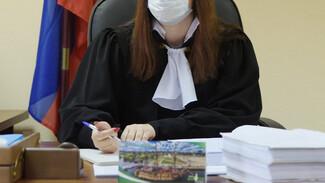 После случаев коронавируса в Железнодорожном райсуде Воронежа приостановили личный прием