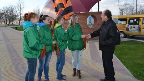 В Россоши стартовала акция «Георгиевская ленточка»