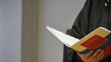 Президент Украины ввел санкции против воронежских судей и прокуроров