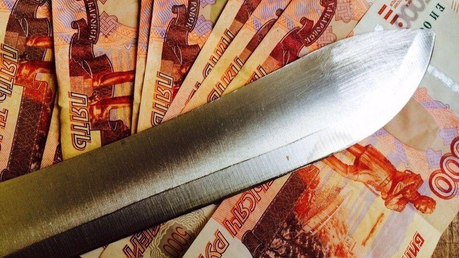 В Эртиле разбойники напали на стариков и отобрали у них 50 тыс рублей