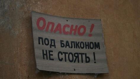 В Воронеже общественники нашли 28 аварийных балконов