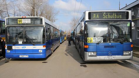 В Воронеже сняли с маршрутов более 40 автобусов большой вместимости