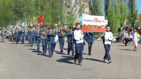 В Семилуках в «Бессмертный полк» вступили 1,5 тыс горожан