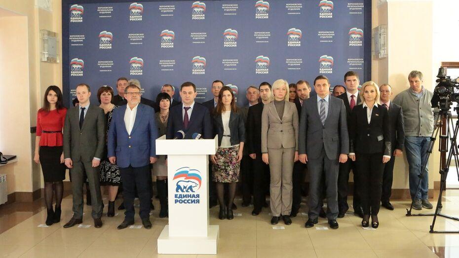 Воронежские единороссы стали участниками видеоконференции с Владимиром Путиным